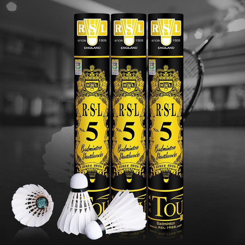 RSL5亚狮龙5号羽毛球 户外健身运动羽毛球配件rsl5