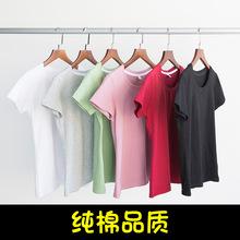 2019新纯棉ins潮短袖女式韩版修身打底圆领T恤2019?#21512;?#27454;纯色上衣