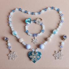公主女童儿童宝宝女孩首饰唯美韩国珍珠项链手链套装生日节日礼物