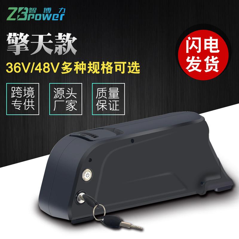 48V/52V10Ah擎天款电动车锂电池 48V带USB充电口电动自行车锂电池