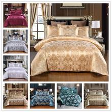 跨境家紡歐式貢緞提花床上用品套件被套枕套亞馬遜速賣通廠家批發