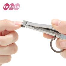 指甲剪创意不锈钢指甲钳指甲刀脚趾甲钳修甲指甲钳带锉美甲工具
