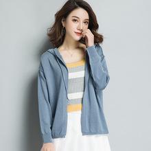 韓版女裝外套洋氣純色連帽短款針織開衫秋冬外搭小衫女上衣77831