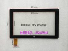 酷比魔方I10双系统外屏触摸屏 屏幕编号XN-1572-B和FPC-106001B