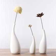 北欧简约风格陶瓷花瓶摆件纯白色素烧干花花插家居摆设厂家批发