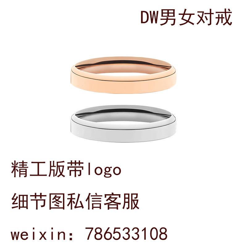 厂家直销 DW经典时尚钛钢?#20449;?#24773;侣银色玫瑰金对戒 支持一件代发