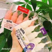 顽皮兔南京总代理樱咪奶昔草莓 酸奶可吸果冻 一盒75g*5支