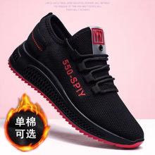 老北京布鞋女棉鞋新款运动鞋女鞋夏单鞋女女网鞋地摊鞋货源代发
