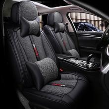 亚麻布全包围座套新广汽传祺GS3 GS7 GE3传奇GS8通用四季汽车坐垫