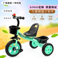 一件代发儿童三轮车脚踏车 三轮手推车宝宝1-3-6小孩童车外贸赠品