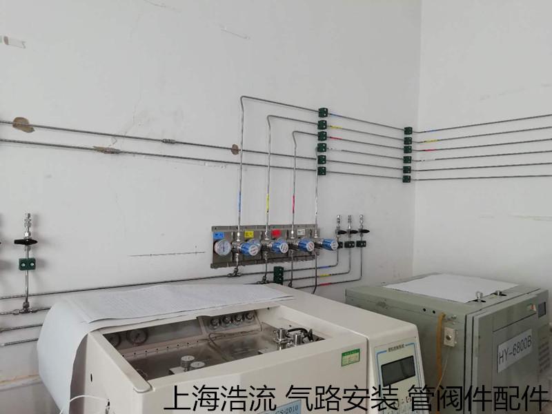 實驗室集中供氣安裝 不銹鋼減壓器匯流排供應  管閥件配件