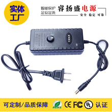 新款发热片专用24V2A 0-24V电压可调适配器 智能温控器开关电源