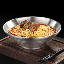 SSGP专利304不绣钢碗拉面碗饭碗喝汤碗泡面碗日式防烫创意斗笠碗