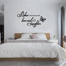 DX080 时尚创意英文墙贴卧室床头墙壁温馨装饰墙贴画定制批发