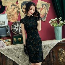 旗袍年轻款少女改良短款日常性感连衣裙雪纺立领短袖中式甜美旗袍
