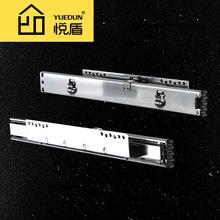 櫥柜拉籃滑軌導軌 加厚拉籃滑道 側裝三節滾珠側裝鍍鋅鋼板軌道40