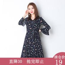 清倉特價 春夏新款連衣裙女韓版修身九分喇叭袖中長裙碎花荷葉邊