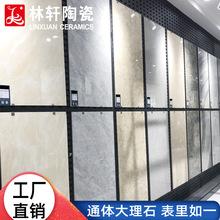 广东直销大规格600*1200通体大理石瓷砖别墅酒店商场墙地砖