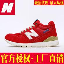 工厂直销2019春季新款百搭nb鞋户外复古996男女鞋休闲运动跑步鞋