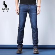袋鼠春夏薄款牛仔褲男直筒彈力大碼男褲商務男士品牌褲子一件代發