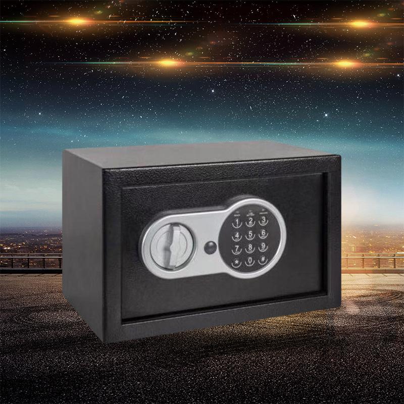 【川坤】T-20EDA 保险箱家用小型保险箱迷你全钢保险柜办公保险箱