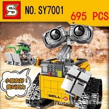 瓦力机器人玩具