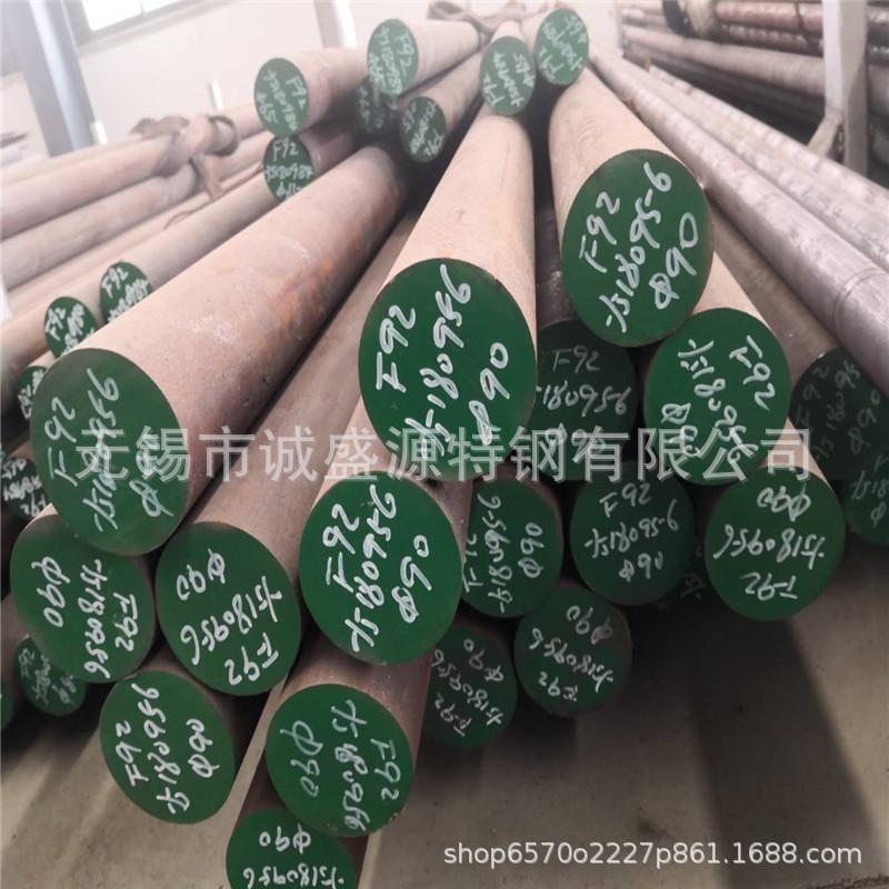 江苏无锡销售A182F92合金圆钢 A182F92锻圆锻棒 A182F92圆钢齐全