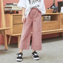 童裤?#21512;?#26032;款2019韩版中大童女折边阔腿裤宽松洋气休闲裤工装裤