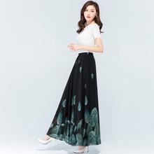 新款半身長裙女雪紡裙子長裙女夏半身裙中長款裙