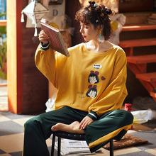 韩版甜美少女 可爱纯棉长袖长裤睡衣秋