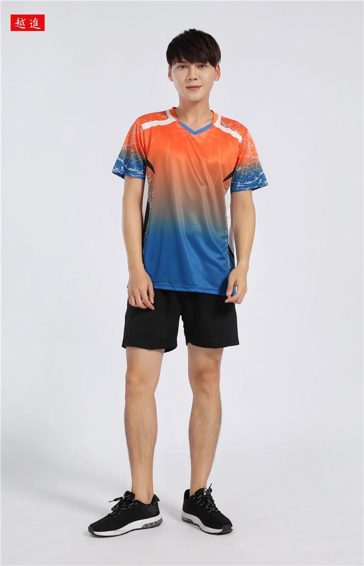 v领羽毛球服套装亲子装儿童款童装运动服印logo乒乓球服男童女童