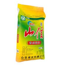 山信桂橋香絲苗米25kg 長粒香米 當季新米 廠家直銷 便宜大米批發