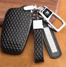 新丰田卡罗拉凯美瑞皇冠雷凌锐志真皮汽车钥匙高档时尚包鑰匙套