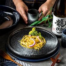 渐变色圆盘方盘甜品寿司盘子 创意西餐餐具烤肉平盘陶瓷牛排盘