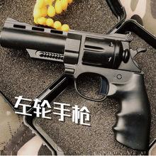 儿童左轮小手枪合金沙鹰可发射软弹迷你小手抢M416男孩模型玩具