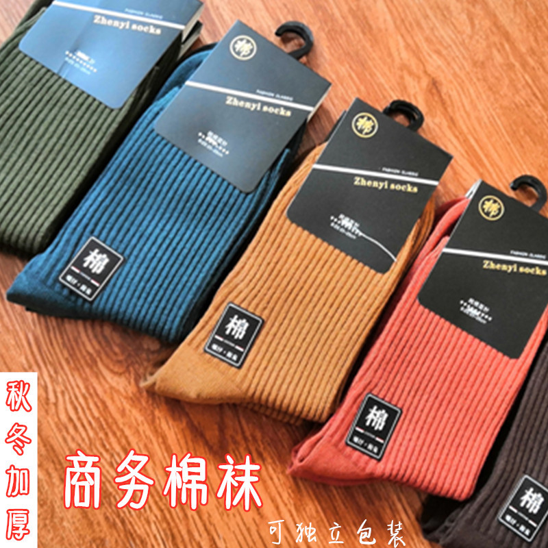 Qiu Dong adds supermarket of lady of male socks of pure cotton of thick sock double needle to take b