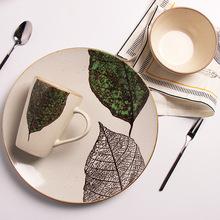 西歐日式手繪陶瓷餐具時尚家用菜碗西餐廳牛排菜盤碟沙拉碗馬克杯