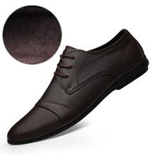 男士皮鞋潮流時尚商務恩步佳英倫系帶男鞋正裝鞋男加絨可選