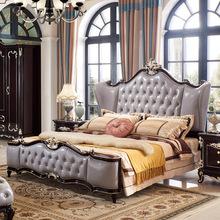 欧式真皮床双人床1.8米美式?#30340;?#24202;新古典结婚床卧室套装家具组合