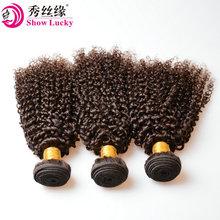 巴西假发 深棕色 头发 #2小曲发帘子 Brazilian Curly Human Hair