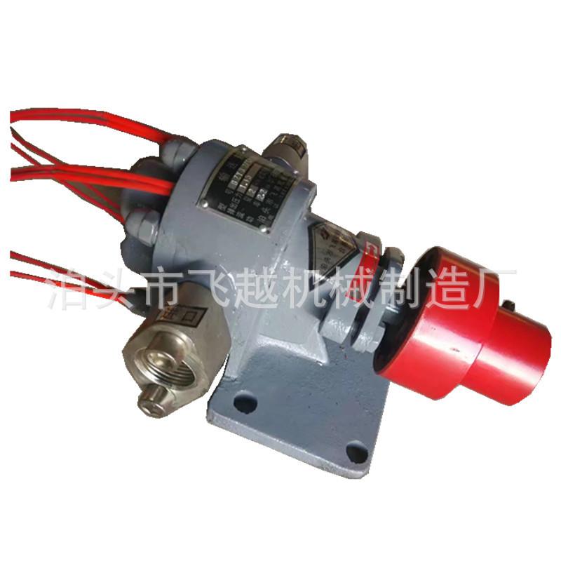 厂家销售  电加热齿轮泵 批发供应 电加热保温泵 流量2立方齿轮泵