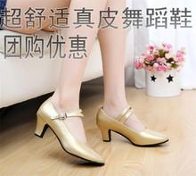 女銀灰色夏季春秋季銀色跳低幫舞蹈鞋舞中低跟牛二層皮低幫