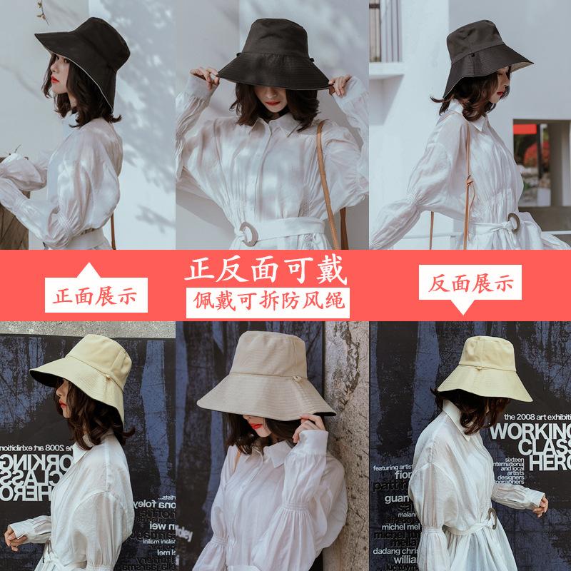 SS帽子女夏季新款防晒帽双面可戴可折叠渔夫帽情侣款出游遮阳帽-