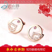 默语925纯银饰品创意小鸡耳钉生肖耳环镶钻小饰品源头工厂配饰