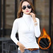 秋冬加絨高領長袖T恤女廠家直銷批發純色女士保暖打底衫一件代發