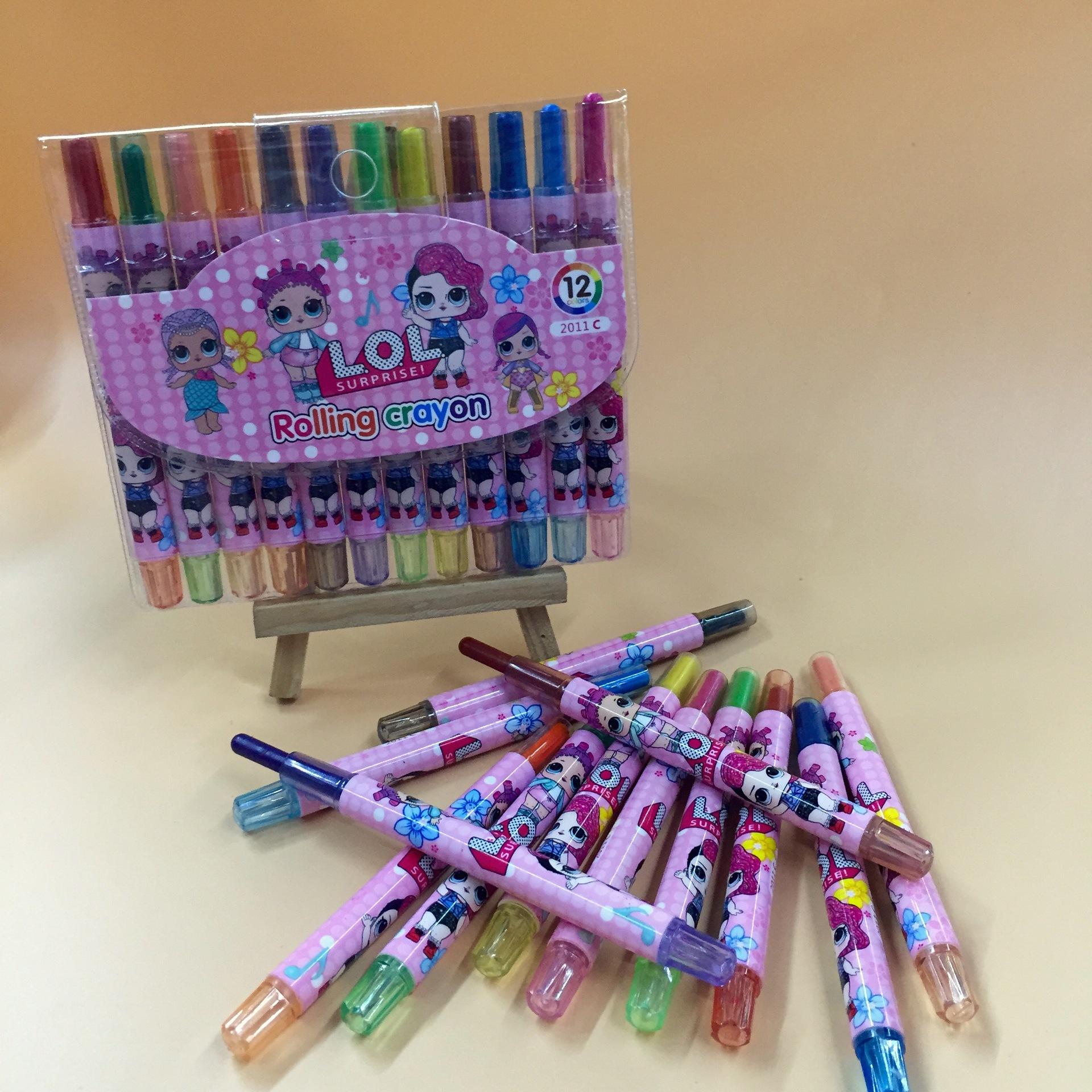 lol惊喜娃娃文具12色蜡笔旋转油画棒涂色彩笔儿童学生绘画用品