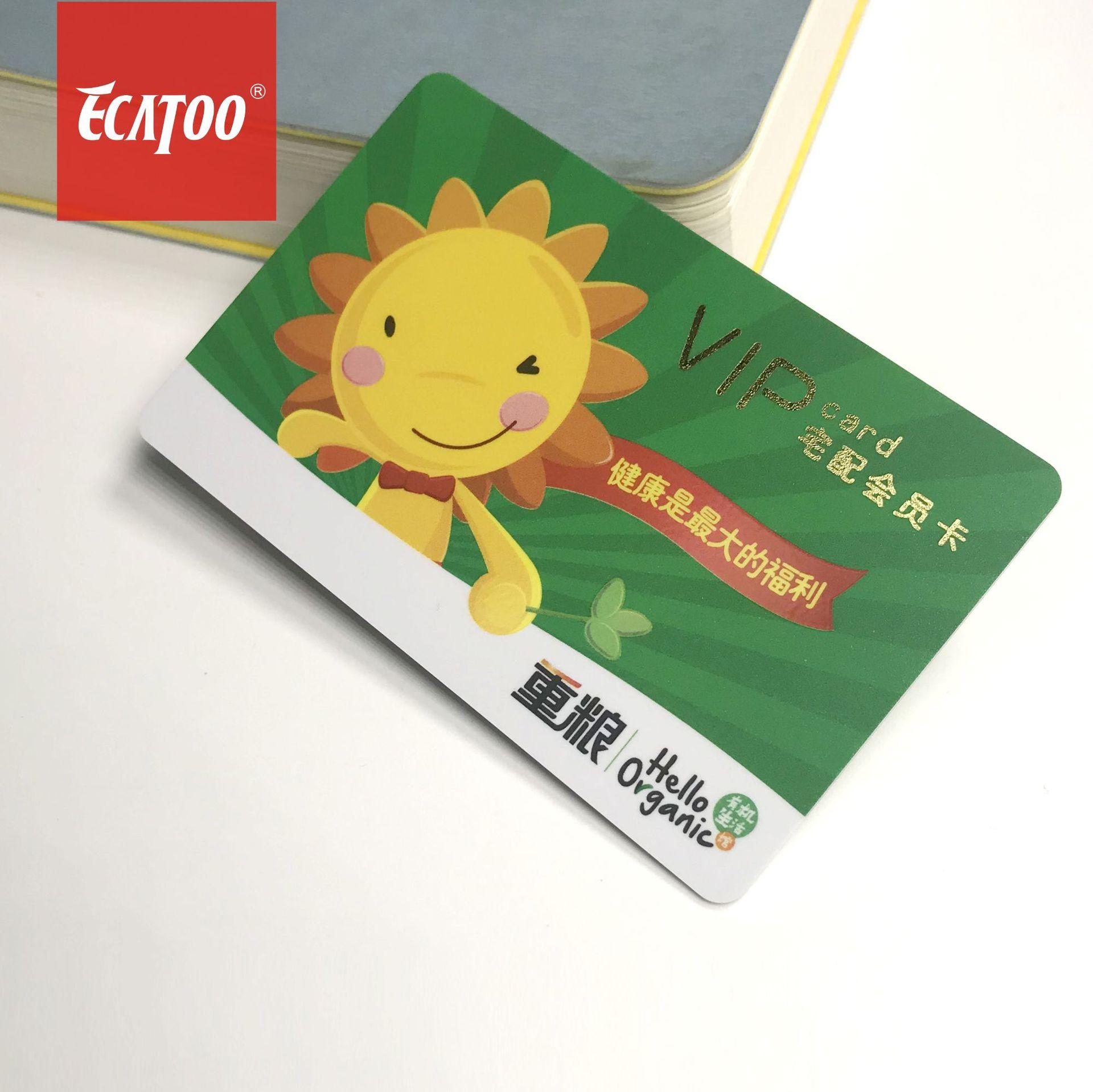 厂家高档会员卡定制 磨砂烫金工艺 套位UV 会员消费管理PVC卡