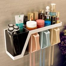 刷牙架 壁掛 家用多功能牙刷架簡易漱口杯吸壁式牙杯牙具收納架