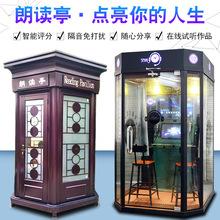 商用大型移动自助练歌房设备迷你KTV隔音唱歌机游戏机扫码点唱机
