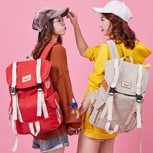 双肩包女韩版潮流时尚学生高中背包初中大学生校园尼龙中学生书包